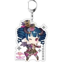 Big Key Chain - Love Live! Sunshine!! / Tsushima Yoshiko