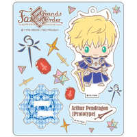Key Chain - Fate/Grand Order / Arthur Pendragon (Fate)