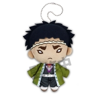 Plush Key Chain - Demon Slayer / Himejima Gyomei