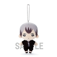 Plush Key Chain - Haikyuu!!