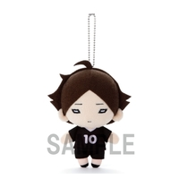Plush Key Chain - Haikyuu!! / Suna Rintarou
