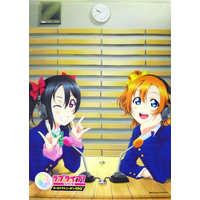 Tapestry - Love Live / Honoka & Nico