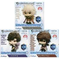 (Full Set) Hook Figure - GRANBLUE FANTASY / Belial & Sandalphon & Lucifel