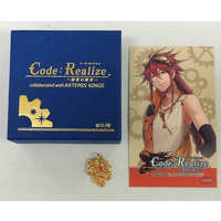Pendant - Code:Realize / Impey Barbicane