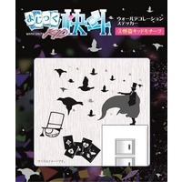Wall Stickers - Magic Kaito / Phantom Thief Kid