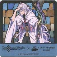 Coaster - Fate/Grand Order / Merlin