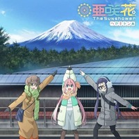 Theme song - YU-NO: A girl who chants love at the bound of this world / Kagamihara Nadeshiko