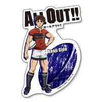 Postcard - All Out!! / Gion Kenji