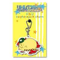 Earphone Jack Accessory - Little Busters! / Natsume Rin