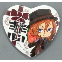Trading Badge - Bungou Stray Dogs / Nakahara Chuuya