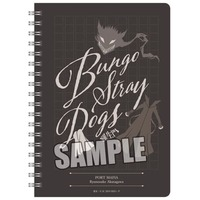 Notebook - Bungou Stray Dogs / Akutagawa Ryuunosuke