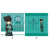 Cushion Cover - TSUKIPRO / Minazuki Rui