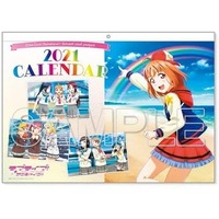 Calendar 2021 - Love Live! Sunshine!!