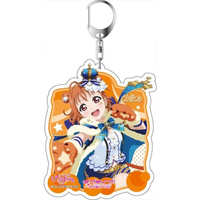 Big Key Chain - Love Live! Sunshine!! / Takami Chika