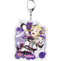 Big Key Chain - Love Live! Sunshine!! / Ohara Mari