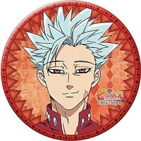 Badge - The Seven Deadly Sins / Ban