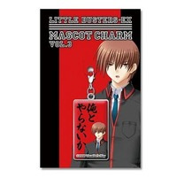 Key Chain - Little Busters! / Natsume Kyousuke
