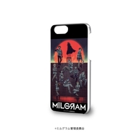 Smartphone Cover - iPhone8 case - MILGRAM