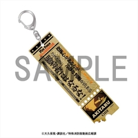 Acrylic Key Chain - Fire Force / Akitaru Oubi