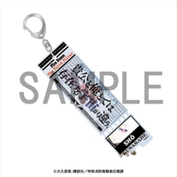 Acrylic Key Chain - Fire Force
