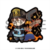 Acrylic Badge - Fire Force / Takehisa Hinawa