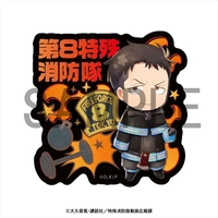 Acrylic Badge - Fire Force / Akitaru Oubi