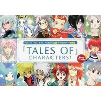 Booklet - Tales Series