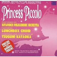Soundtrack (Princess Piccolo Original Soundtrack REMASTERED second edition)