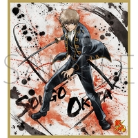 Illustration Panel - Gintama / Okita Sougo