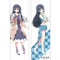 Dakimakura Cover - Ongaku Shoujo