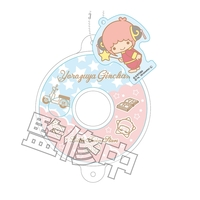 Key Chain - Gintama / Kagura