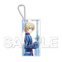 Acrylic Key Chain - Sword Art Online / Eugeo