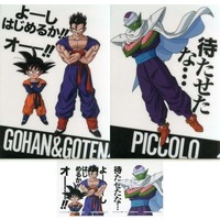 Stickers - Dragon Ball / Piccolo & Gohan & Son Goten