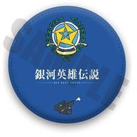 Coin Case - Legend of the Galactic Heroes