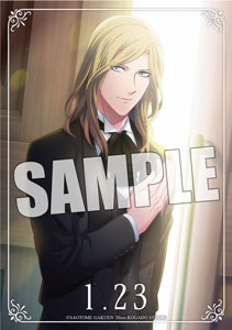 Ring - Illustrarion card - UtaPri / Camus