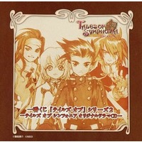 Drama CD - Tales of Symphonia