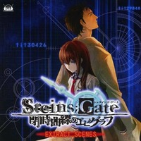 Drama CD - Steins;Gate