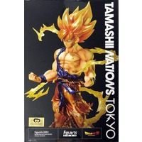 Figure - Dragon Ball / Goku