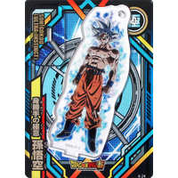 Acrylic stand - Dragon Ball / Goku