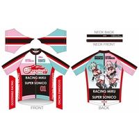 Jersey - Cycling Jersey - VOCALOID / Miku & Racing Miku Size-3XL