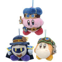 (Full Set) Key Chain - Kirby's Dream Land / Meta Knight