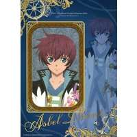 Illustration Sheet - Tales of Graces / Asbel Lhant