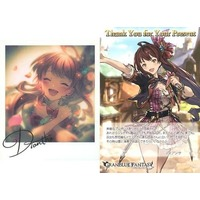 Postcard - Illustrarion card - GRANBLUE FANTASY / Diantha