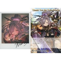 Postcard - Illustrarion card - GRANBLUE FANTASY / Nio