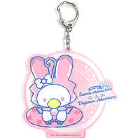 Big Key Chain - Sanrio