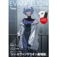 T-shirts - Booklet - Sacoche - Evangelion