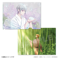 Plastic Folder - Fruits Basket / Souma Yuki & Souma Kyou