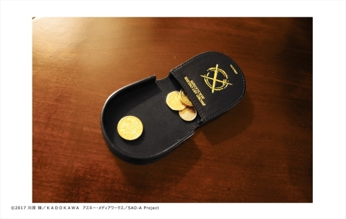 Coin Case - Sword Art Online / Kirito & Eugeo
