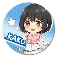 Badge - IM@S: Cinderella Girls / Kako Takafuji