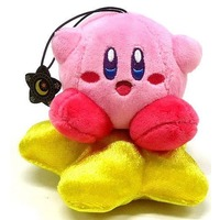 Key Chain - Kirby's Dream Land